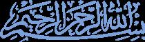 مراسم معنوی اعتکاف در مسجد آیت الله درچه ای